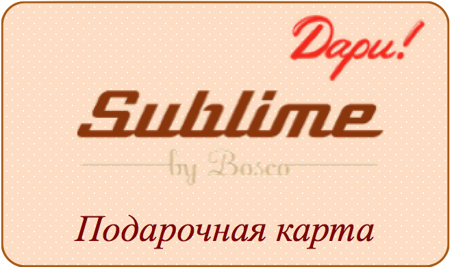Sublime by BOSCO